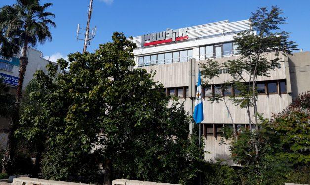 Ambassade du Guatemala à Jérusalem … Tout ça pour ça ?