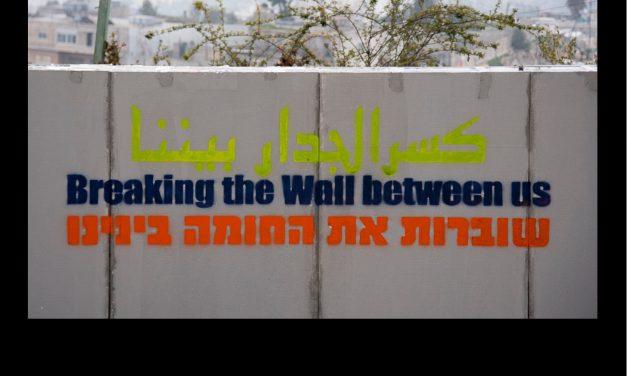 """Rencontre avec Yuval Rahamim à la mairie du 3e arrdt, le 31 janvier de 20 h à 22 h précises – dans le cadre de l'exposition """"Activistes de la Paix"""", photos de Shlomo Israël"""