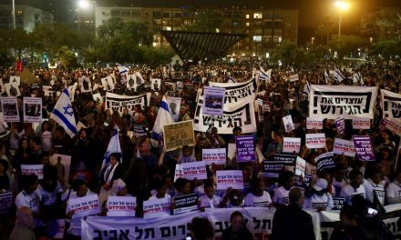 """Réunion LPM le 9 avril à 20h30, """"Réfugiés africains en Israël"""", avec Emmanuelle Stein & Yeshaya Dalsace"""
