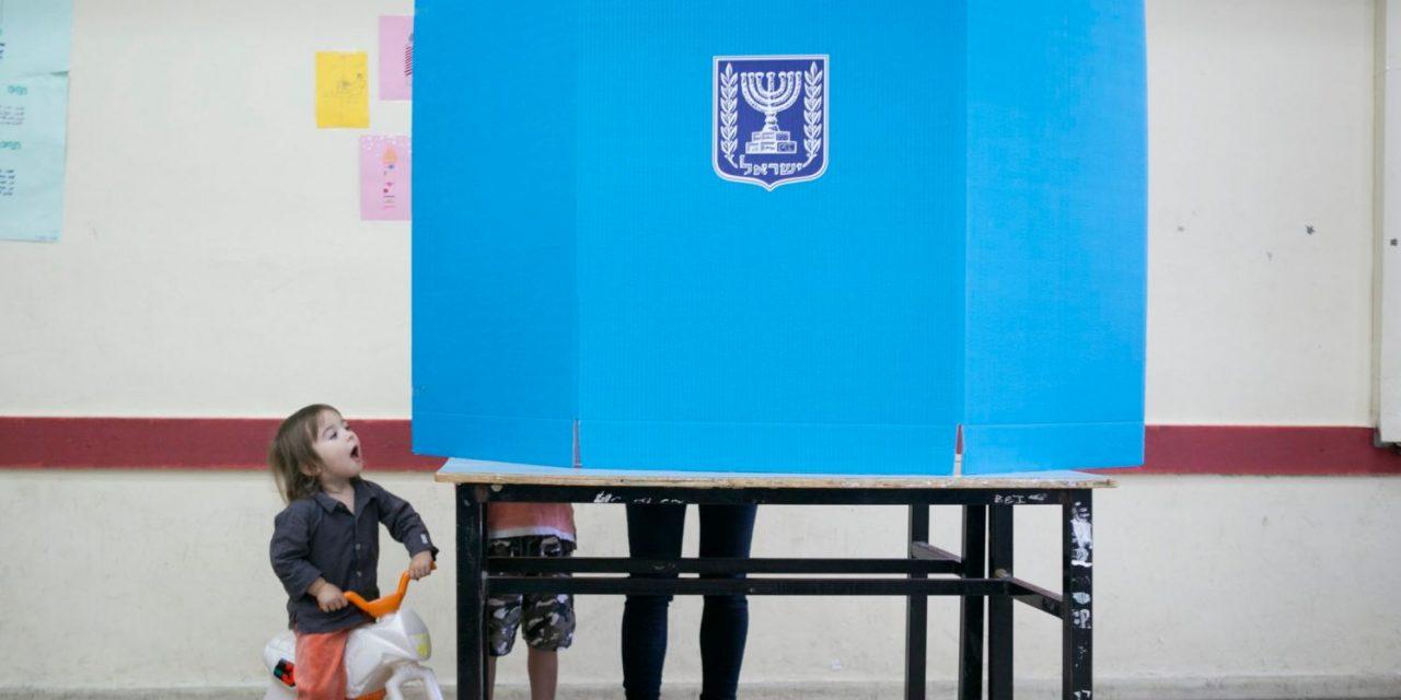 Les valeurs d'Israël en tant qu'État juif et démocratique