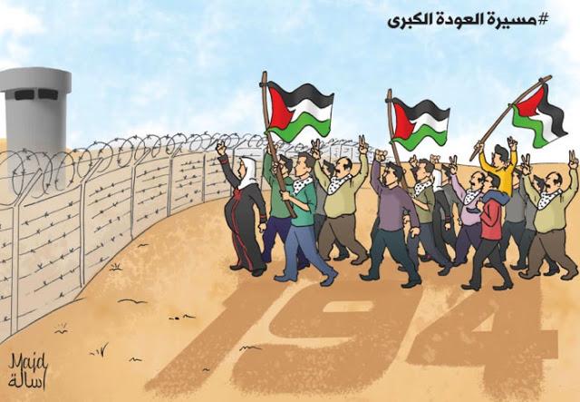 Gaza : Le temps ne joue pas en faveur d'Israël