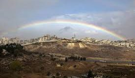 Comment circonscrire l'occupation sans limiter la sécurité d'Israël