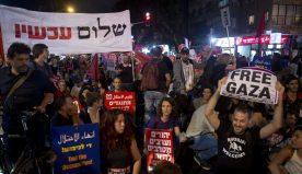 Communiqué : Gaza… Halte au feu