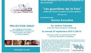 """Projection du film """"Les guerrières de la paix """" à Strasbourg"""