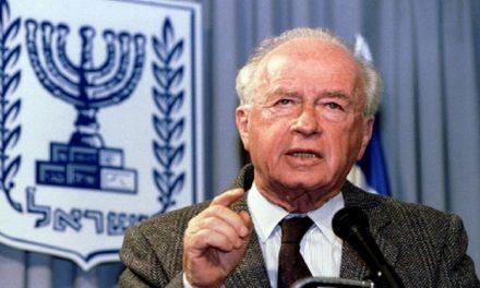 23 ème commémoration de l'assassinat de Yitzhak Rabin