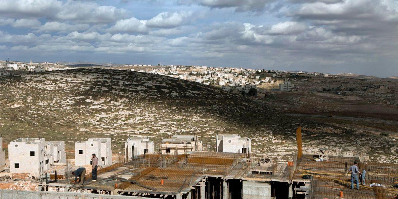 Avis aux contribuables israéliens : voici ce que ce que vous coûtent les implantations