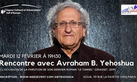 A.B. YEHOSHUA…  MARDI 12 FEVRIER à 19h30