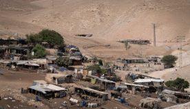 Politique foncière d'Israël (2) | Khan al-Ahmar et attributions de terres domaniales en Cisjordanie