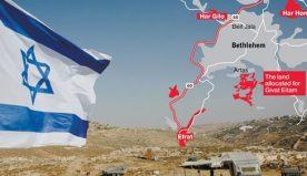 Un projet de logement israélien en Cisjordanie encerclerait Bethléem de colonies de peuplement