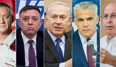 Élections en Israël – Jeudi 21 février à 20h30