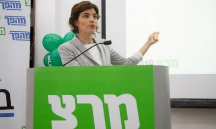 Pourquoi Israël a plus que jamais besoin du Meretz