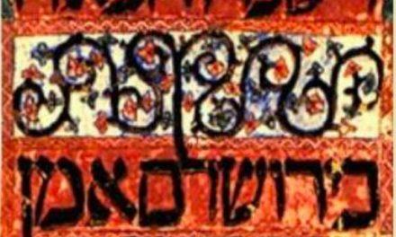 PESSAH' SAMEAH' / JOYEUSES PÂQUES À NOS AMIS…