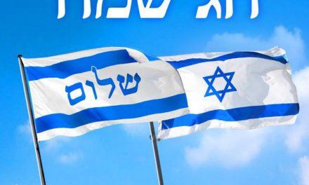 Netanyahu a eu raison, mais en même temps…