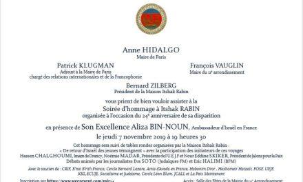Commémoration de l'assassinat d'Itshak Rabin – jeudi 7 novembre 2019  à 19h30 à la  Mairie du 11ème ardt