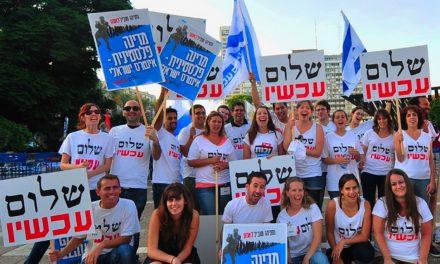 Attachés à Israël donc solidaires du Camp de la Paix