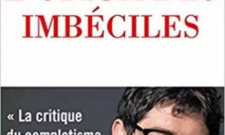 """LUNDI 13 JANVIER au CBL à 20h45, en collaboration avec JCall, RENCONTRE AVEC RUDY REICHSTADT """"COMPLOTISME ET CONFLIT ISRAÉLO-PALESTINIEN"""""""
