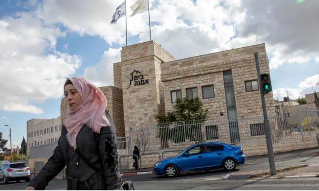 Les conseils régionaux d'implantation en Cisjordanie auront besoin du consentement de la Haute Cour pour obtenir du financement