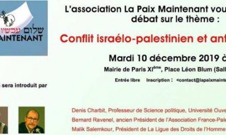 Compte-rendu du débat organisé par Martine Cohen, Michèle Fellous, Muriel Lutz, Alain Rozenkier