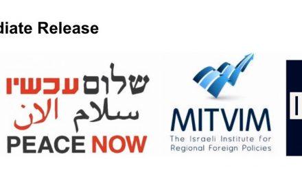Requête urgente adressée aux dirigeants Gantz et Peretz de mettre fin aux plans d'annexion dans le prochain gouvernement
