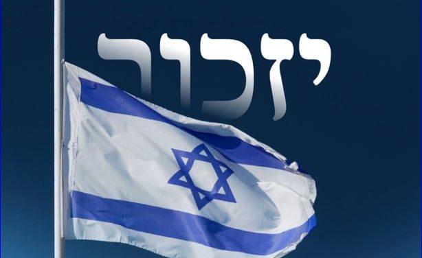 Shalom Akhshav… Izkor