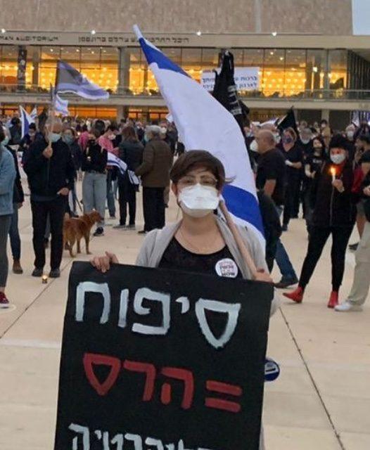SHALOM AKHSHAV… sur l'approbation d'annexion de territoires en Cisjordanie par la nouvelle coalition gouvernementale