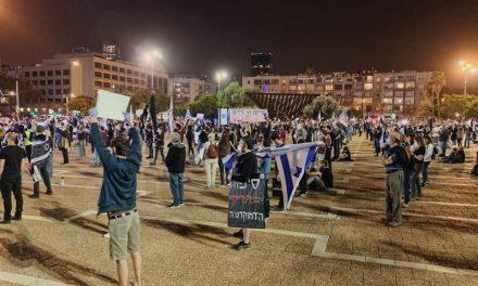 Annexion : le public israélien n'y est pas favorable