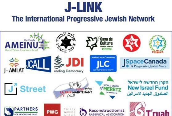 """SIGNEZ… FAITES SIGNER L'APPEL DE J-LINK  !  """"L'annexion met en danger la sécurité et la démocratie d'Israël"""""""