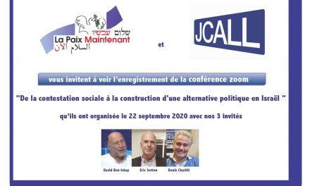 À VOIR : De la contestation sociale à la construction d'une alternative politique en Israël