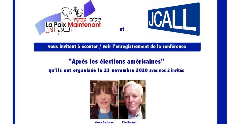 Enregistrement de la zoom conférence du 23 novembre