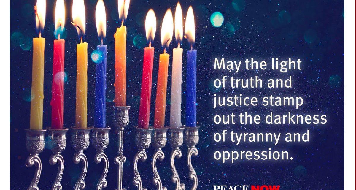 Bonne fête de Hanuka!