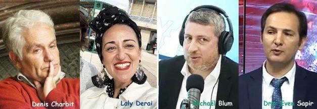 """""""COMPRENDRE LA DROITISATION DE LA SOCIÉTÉ ISRAÉLIENNE"""" Conférence zoom le 20 janvier à 19h organisée par JCall et La Paix Maintenant"""