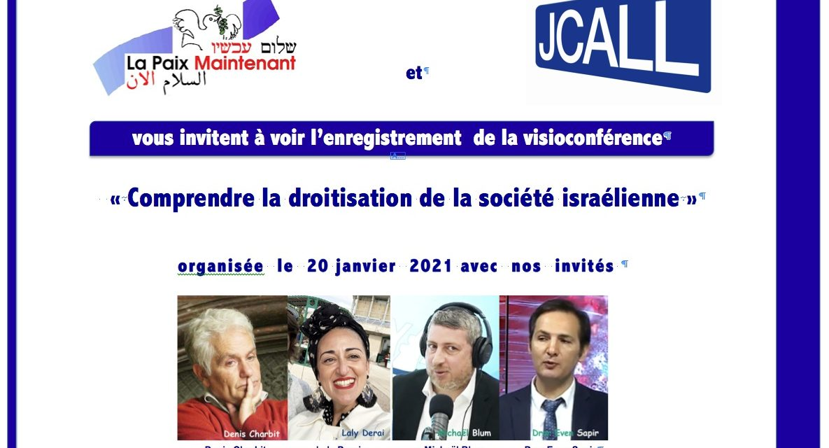 """VOIR OU REVOIR… """"COMPRENDRE LA DROITISATION DE LA SOCIÉTÉ ISRAÉLIENNE"""""""