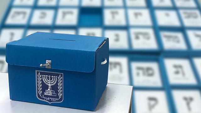 """Ouri WEBER : """"LA GAUCHE ISRAÉLIENNE :  50 ANS DE DÉCLIN"""""""