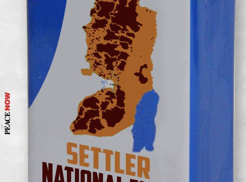 Le KKL va-t-il se mettre au service de la colonisation?