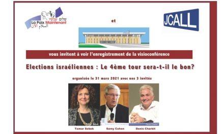 """Enregistrement de la conférence """"Soirée post élections israéliennes : Le 4ème tour sera-t-il le bon?"""" – avec JCall"""