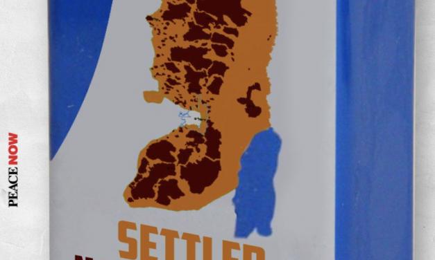 American for Peace Now (APN) : non à l'achat par le JNF/ KKL de terres palestiniennes en Cisjordanie