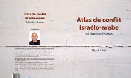 LE CONFLIT  PAR LES CARTES:  Présentation de l'Atlas du conflit israélo-arabe : ZOOM JCALL / LPM MARDI 18 MAI à 19 h (heure française)