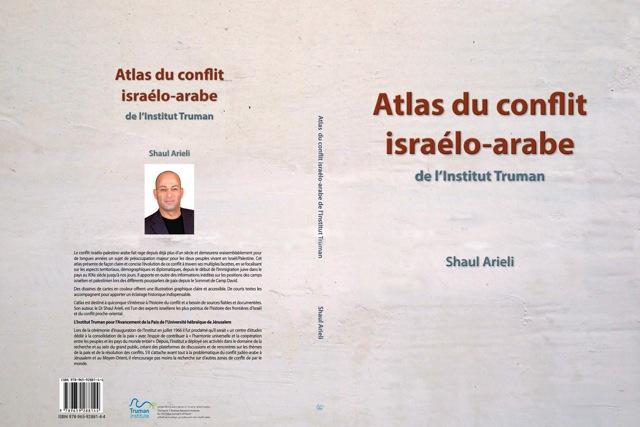 Atlas du conflit israélo-arabe