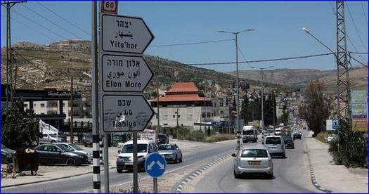 Shaul Arieli : La carte de la violence le long de la route 60